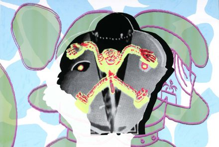 Psicoanálisis de Mono - Alma de Flor Azul (2008)