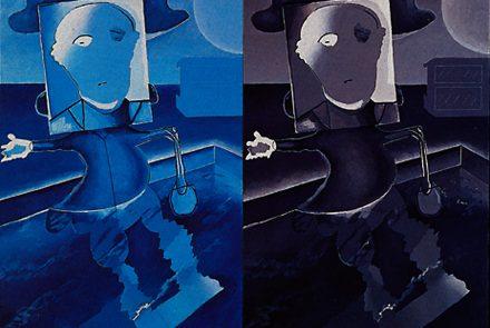 Baño Dúplex (1974)