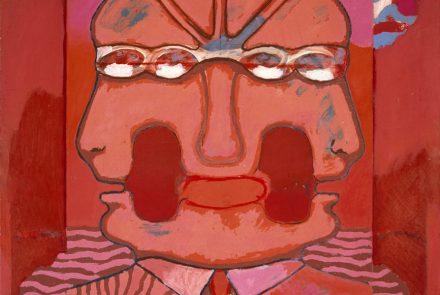 Cuatro Ojos (1965)
